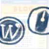 【はてなブログ】WordPressも気になるけどはてなブログ…続きます!【課金】