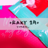 RAXY1月号!!中身紹介〜メイク直しの味方〜