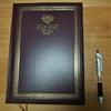 10年日記を始めました。日記帳を選んだポイントを紹介。3年、5年、10年、どれ?日付有り無しどっち?