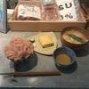 渋谷で最もかつおを愛する女性のいる食堂