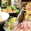 【オススメ5店】鳥羽・志摩(三重)にある居酒屋が人気のお店
