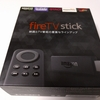 Fire TV Stick購入!
