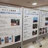 展示「美しい海をミライへ」produced by ながさき海援隊(中央図書館)