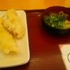 休日の過ごし方。自分が好きな金毘羅製麺の釜揚げうどんを食べてきました。