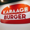 【KARAAGE Burger】アメリカ・サンフランシスコ空港近くの絶品ハンバーガー・レストラン