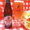 プリムス君とビアグラスの向こう側