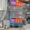 上海に旅行、出張予定のある方、ゴミ分別に注意です!