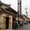 台湾から韓国へ旅行♪~カジノ&食の旅2日目①