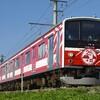 富士急の赤い6000系