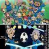 イナズマイレブンテーマ配布【3DS】