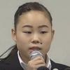 体操・宮川選手へのパワハラ問題が泥沼化か