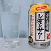 【購入レビュー】こだわり酒場のレモンサワーを飲んでみた感想!値段やカロリーも紹介|梅沢富美男CMチューハイ