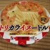 エースコック トリカライヌードル 辛口鶏白湯味 2018/1/1発売