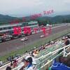 SUGO GT 300km Race観戦です!