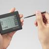 パスワード管理に特化したデジタルデバイス!キングジム『ミルパスPW20』