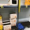 ドイツ ドレスデンでのコロナウイルスの影響