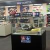 タミヤの新製品、M551シェリダンをホビースクエアで見る。