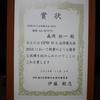 GPW杯5五将棋大会2016で優勝しました