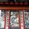 Kabukiza theatre, Ginza / 銀座歌舞伎座