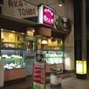 福島・郡山 サラダの店 赤とんぼ