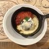 【沖縄】上泉のバス停前にあるoHacorte Bakery でディナーしてきた。