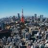関東・関西で優良中小企業に転職したいならアイデム・スマート・エージェントを使うといい