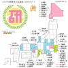 ハロプロ研修生の出身都道府県の図(28期入り)