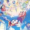 <週刊興行批評>クレヨンしんちゃんが公開延期にも関わらず健闘し、初登場1位!