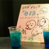 412リリイベタワレコ渋谷CUT UP▶︎新宿7F(17.7.23)
