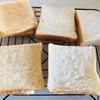 四角い食パン作ってみた