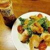【新発売】QP 野菜もお肉もこれ1本 ねぎ塩レモン