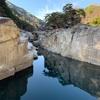 日本三奇橋 木曽のかけはしと浦島太郎ゆかりの寝覚の床...& 賞味期限30分のモンブラン