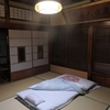 No:018【東京都】ビルの谷間に昭和初期の老舗旅館!!実際に宿泊してみた話をしよう!