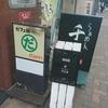 カフェ飯daen (カフェメシダエン)/ 札幌市中央区大通西8丁目北大通ビルB1F