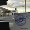 関西ハイウェイスタンプ収集ドライブ