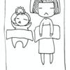 子育ては修行〜進撃の小人〜