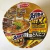 🍜19-11スーパーカップMIX味噌とんこつ