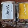 前田珈琲のコーヒー豆