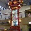 赤いキリコ(能登食祭市場)