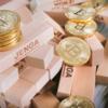 ビットコインを狙うサイバー攻撃拡大!あなたの仮想通貨を守るためにすべきこと