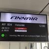フィンランド航空804便 ミュンヘン~ヘルシンキ