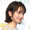 菅田将暉そっくり…小松菜奈のイメチェン姿に憶測「影響された?」