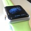 【批判】今更ながらApple Watch series1購入して3ヶ月経ち、ダメダメなので酷評してみる。