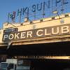 ポーカーで生存できるか@マニラ No.5