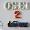 プライベートレッスンレポ。2歳になる男の子へ贈る電車クッキーGift♫