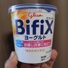 グリコ bifixヨーグルト ★★★★★