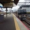 歩くまち・京都レールきっぷで乗り鉄 Ⅳ