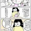 産後の睡眠障害⑦予期せず実現した完全母乳育児