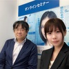 「人間とAIは協調できるのか」「AI社会のビジネス・人材の可能性」|NTT東日本オンラインセミナー