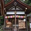 上賀茂神社の片岡社。縁結びと紫式部の絵馬。